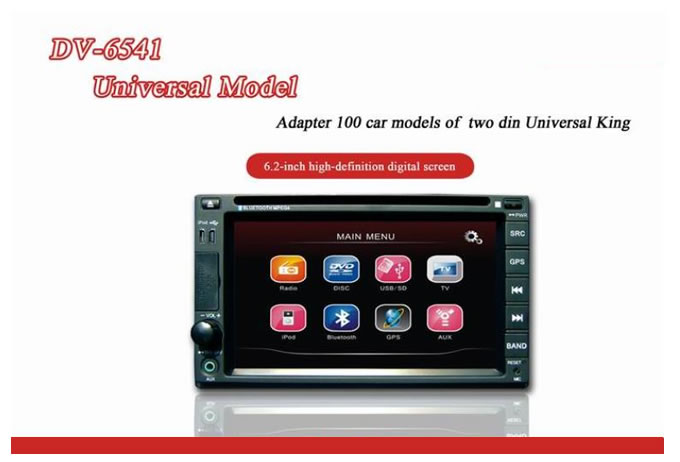 6.2 double din dvd player