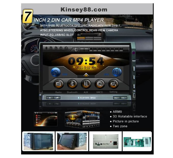 7 inch 2 din car mp4 player