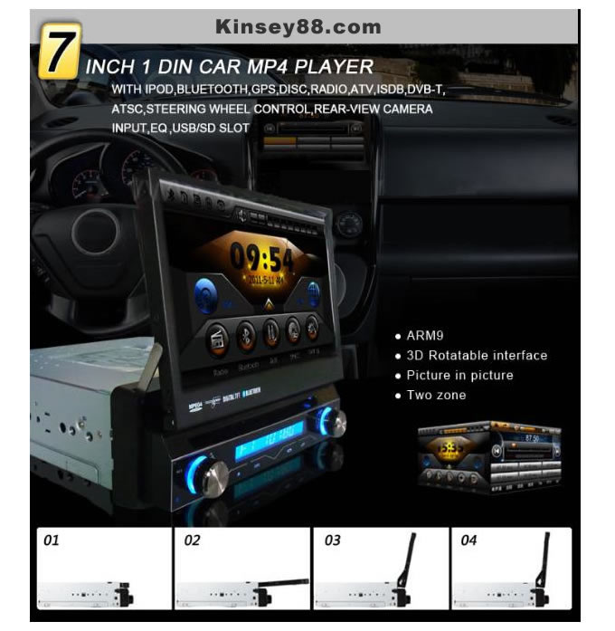 7 inch 1 din car mp4 player